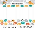 vector kids schedule with... | Shutterstock .eps vector #1069152908
