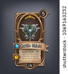 card of fantasy battle shield...