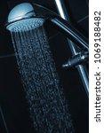 shower head on black | Shutterstock . vector #1069188482