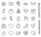 thin line icon set   heart... | Shutterstock .eps vector #1069192748