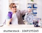 woman employee going to sports... | Shutterstock . vector #1069195265