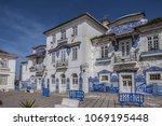external view of historic... | Shutterstock . vector #1069195448