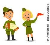 character in children costume... | Shutterstock .eps vector #1069200896