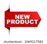 banner new product | Shutterstock .eps vector #1069217582