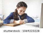 learning  education  leisure ... | Shutterstock . vector #1069223228