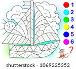 educational page with exercises ... | Shutterstock .eps vector #1069225352