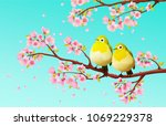cute couple of green japanese... | Shutterstock .eps vector #1069229378