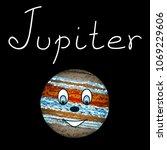 anthropomorphic planet jupiter... | Shutterstock .eps vector #1069229606
