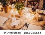 on festive table in wedding... | Shutterstock . vector #1069236665