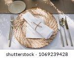 on festive table in wedding... | Shutterstock . vector #1069239428