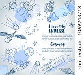 i love my universe slogan space ...   Shutterstock .eps vector #1069243718
