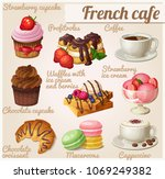 set of food icons. french cafe. ... | Shutterstock . vector #1069249382