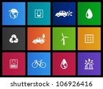 environment  icon series in...