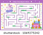 find the right path from... | Shutterstock .eps vector #1069275242
