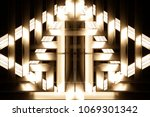 daylight lamps viewed through... | Shutterstock . vector #1069301342