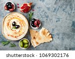 homemade hummus with paprika ...   Shutterstock . vector #1069302176