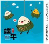 vintage chinese rice dumplings... | Shutterstock .eps vector #1069303196