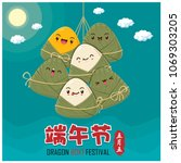 vintage chinese rice dumplings... | Shutterstock .eps vector #1069303205