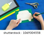 making greeting card for father'... | Shutterstock . vector #1069304558