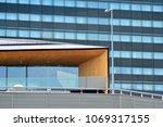 fragment of a modern glass... | Shutterstock . vector #1069317155
