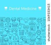 dentistry and orthodontics... | Shutterstock .eps vector #1069333415