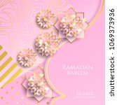 ramadan kareem beautiful... | Shutterstock .eps vector #1069373936