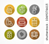 set of linear beer icons on... | Shutterstock .eps vector #1069376615