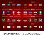 soccer cup team group set .... | Shutterstock .eps vector #1069379432
