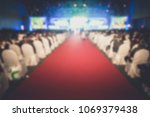 disfocus of the red carpet in... | Shutterstock . vector #1069379438