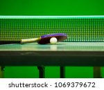 table tennis racket with ball... | Shutterstock . vector #1069379672