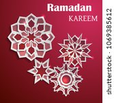 paper graphic of islamic... | Shutterstock .eps vector #1069385612