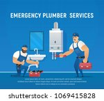 two funny plumbers repair pipe... | Shutterstock .eps vector #1069415828