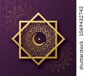 islamic symbol decoration with... | Shutterstock .eps vector #1069432742
