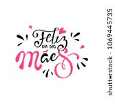 happy mothers day in brazilian... | Shutterstock .eps vector #1069445735
