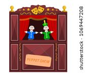bright a puppet theater on a... | Shutterstock .eps vector #1069447208