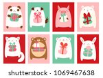birthday banner  background ... | Shutterstock .eps vector #1069467638
