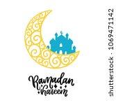 ramadan kareem theme. vector... | Shutterstock .eps vector #1069471142
