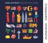 travel to malaysia  famous... | Shutterstock .eps vector #1069490012