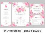 set of wedding invitation card... | Shutterstock . vector #1069516298