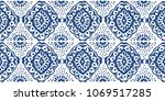 ikat seamless pattern. vector... | Shutterstock .eps vector #1069517285