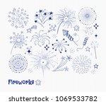 set of doodle blue pen sketch... | Shutterstock .eps vector #1069533782
