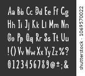handwritten paper cut font for... | Shutterstock .eps vector #1069570022