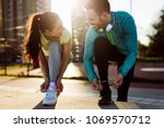 friends fitness training... | Shutterstock . vector #1069570712