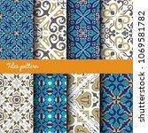 vector seamless texture... | Shutterstock .eps vector #1069581782