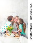 mother s day   children... | Shutterstock . vector #1069587266