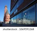 helsingborg  sweden   14 april  ... | Shutterstock . vector #1069591268