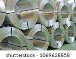 aluminum wire rod | Shutterstock . vector #1069628858