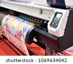 big plotter printer with led... | Shutterstock . vector #1069634042