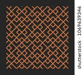 laser cutting interior panel.... | Shutterstock .eps vector #1069639346