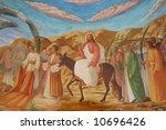palm sunday in the jerusalem | Shutterstock . vector #10696426